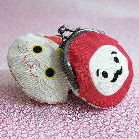 日本製 日本の縁起 がま口 2寸丸がま口(マグネット付) 招き猫 だるま 財布 レディース がま口 ガマ口 まねきねこ ダルマ 縁起物 金運 小さい財布 ミニ財布 がま口財布 ねこ雑貨 猫雑貨