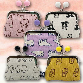 日本製 五色帆布堂 動物小 2.5角 財布  レディース がま口 ガマ口 小銭入れ 帆布 コインケース ウォレット 小さい財布 ミニ財布  がま口財布