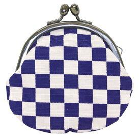日本製  藍の市松 2.5丸小銭入れ 財布 レディース がま口 ガマ口 小さい財布 ミニ財布 ウォレット がま口財布