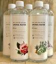 加湿器用 消臭 除菌 日本製 アロマウォーター 500mL 純植物性加湿器用 加湿器やディフューザーに!香り ミス…