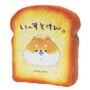 いーすとけん。 しばこっぺ パン スクイーズ 犬 プレゼント 女性 ギフト 誕生日 女の子 男の子 可愛い お祝い パン 大きい 低反発 デコ 犬 女の子 動物 プレゼント ギフト 韓国 原宿 子供 かわ