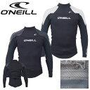 【オニール】 長袖タッパー SUPER FREAK メンズ O'NEILL WF-3090スーパーフリーク サーフ サーフィン 1.5mm×1mm 1.5ミリ×...