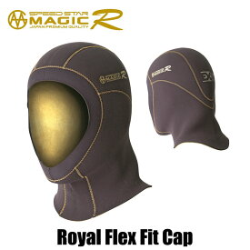 MAGIC ROYAL FLEX FIT CAP 2mm AGtitan105 マジック ロイヤル フレックスフィットキャップ 2ミリ SPEED STAR スピードスター サーフ サーフィン セミドライ BEWET サンコー ドライ キャップ フード ヘッド 頭