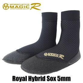 MAGIC ROYAL HYBRID SOX 5mm マジック ロイヤル ハイブリッド ソックス ジャージ サーフ サーフィン サップ SUP SURF セミドライ マリンスポーツ BEWET サンコー ドライ サーフブーツ ブーツ スピードスター ウェット 5ミリ 真冬 ウィンター