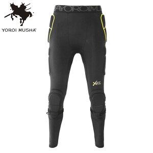 鎧武者 ヨロイムシャ yoroimusya YM-1748 メンズ ロングヒッププロテクター プロテクター 男性用 男女兼用 ヨロイ ロング ヒップ 膝 パッド パット スノーボード スキー 雪山 バイク バイ