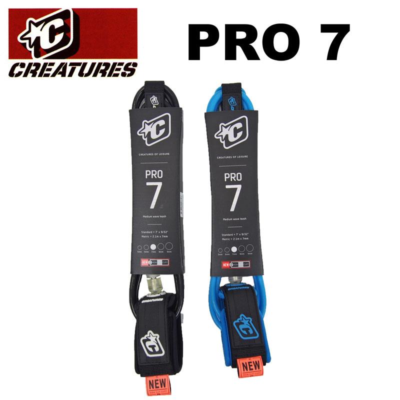 クリエイチャーズ リーシュコード 7ft PRO 7CREATURES OF LEISURE ファンボード ショート ファン リーシュ パワーコード コード サーフアクセサリー サーフ アクセサリー SURF クリエイチャー 7フィート ショート用 サーフボード ブランド メーカー 7