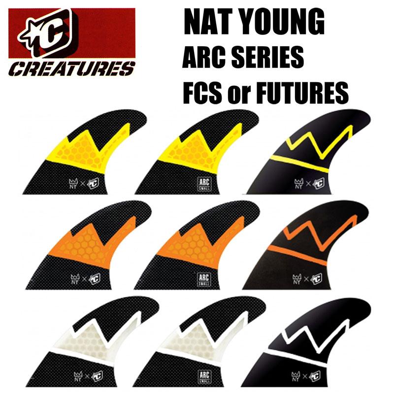 クリエイチャーズ フィン ARC ナット・ヤング FUTURES FCS フューチャー  エフシーエスCREATURES OF LEISURE FIN サーフボード ショート シグネチャー サーフィン 3本セット トライフィン S M L FT クリエイチャー