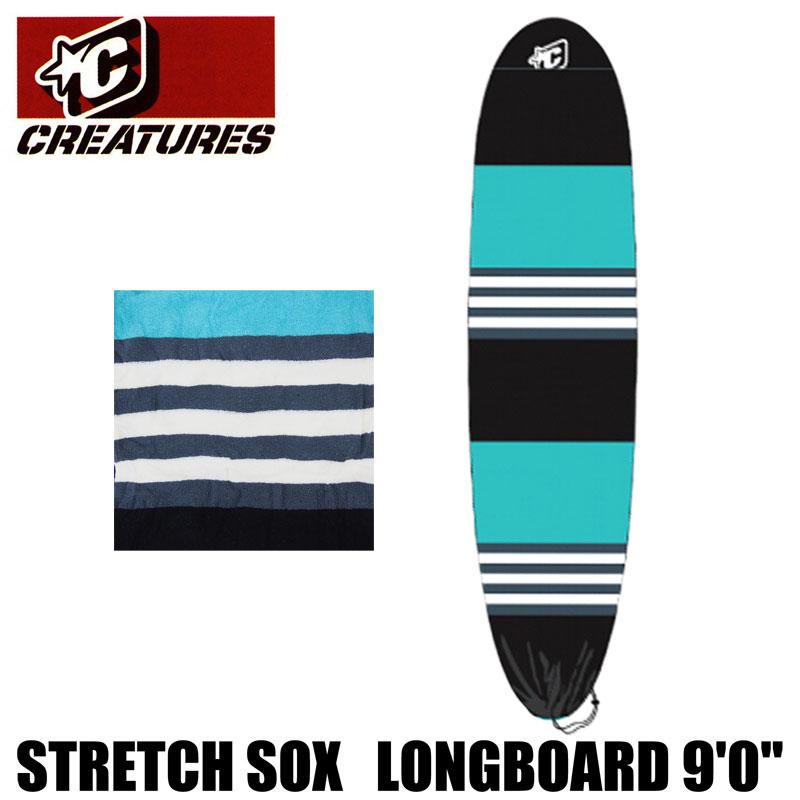 """クリエイチャーズ ニットケース 9'0"""" ロングボード ストレッチソックス CREATURES OF LEISURE STORETCH SOX サーフアクセサリー サーフ アクセサリー SURF クリエイチャー ニット ケース ボードケース ストレッチ"""
