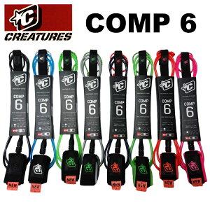 クリエイチャーズ リーシュコード 6ft COMP6 CR...