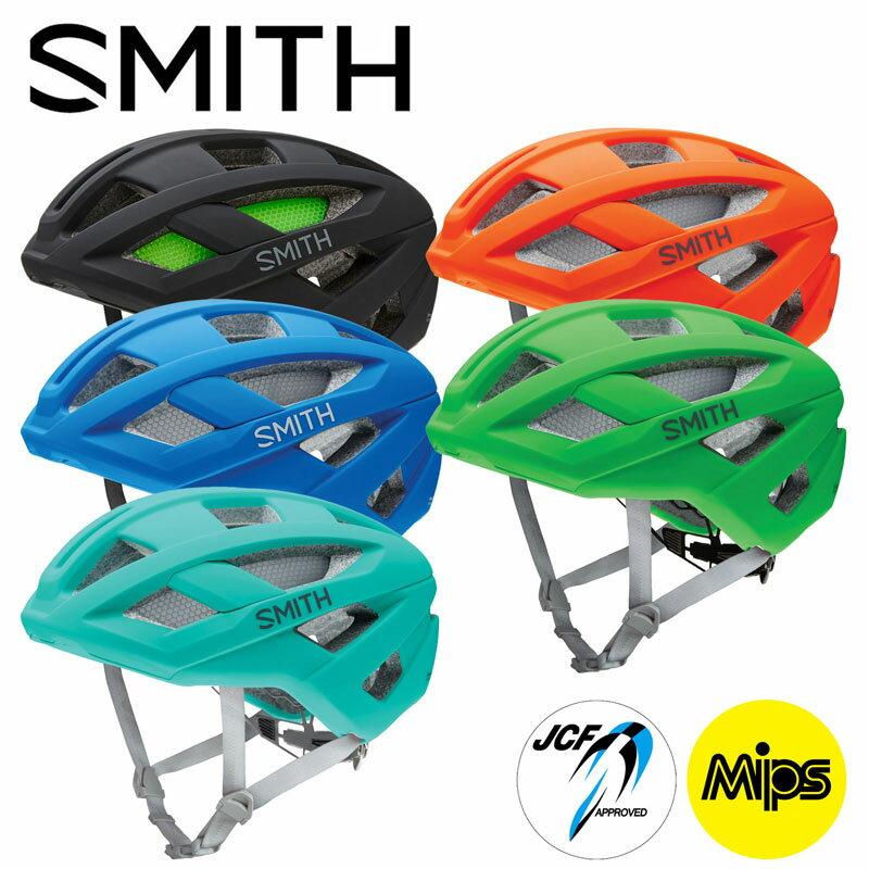 スミス ルート ミップス ヘルメット サイクル 自転車 バイク ロード JCF公認 競技 大会 国内正規品 サイクリング SMITH ROUTE MIPS HELMET