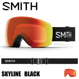 SMITH スミス SKYLINE BLACK ゴーグル アジアンフィット 国内正規品 スノーボード スキー スカイライン クロマポップ 球面 曇り止め ラージ ビック ダブルレンズ 凹凸 GOGGLE レンズ交換