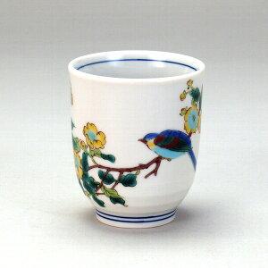 【自由に選んで組湯呑に出来ます】九谷焼 湯呑 金糸梅に鳥