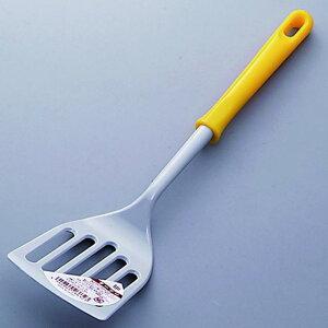 ターナー ナイロン製 イエロー業務用まとめ買いOK。使いやすい黄色いナイロン製ターナー。フライパンを傷つけないターナーキッチンツール 軽い おすすめグッズ キッチンウェア サビない