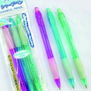 クリア軸ノック式シャープペン3P レモン おすすめ 業務用 ケース ビジネス用品 ボールペン 日本 鉛筆 高級 グッズ 【RCP】