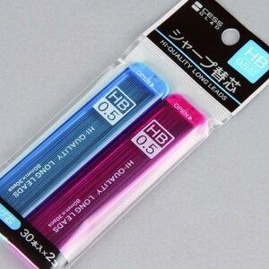 シャープ替芯2P HB C.P おすすめ 業務用 ケース ビジネス用品 ボールペン 日本 鉛筆 高級 グッズ 【RCP】