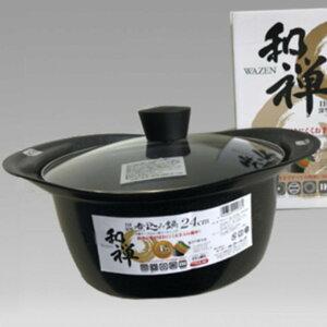 深型煮込み鍋24cm IH対応 和禅(わぜん) 4608 鍋 ih フライパン 大きい 種類 サイズ【RCP】