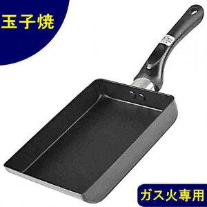 玉子焼パン13×18cm クイーン 4627 おすすめ 深型 セット 鍋 小さい サイズ