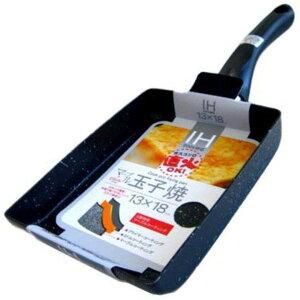 IH対応 卵焼き(玉子焼き) マーブルコート マーブルPLUS 4756 ih おすすめ 鍋 深型 セット 小さい