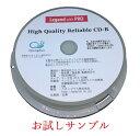 Legend with PRO CD-R・10枚(1スピンドル)・データ用 700MB 48倍速・インクジェット対応・PRC209W020S