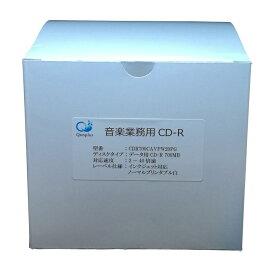 音楽業務用・高音質CD-R・Pケース入り20枚・データ用 700MB 40倍速・インクジェット対応・CDR700CAVPW20PG