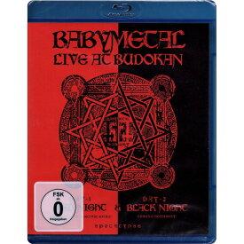 ベビーメタル BABYMETAL ベビメタ BLU-RAY ブルーレイ LIVE AT BUDOKAN RED NIGHT & BLACK NIGHT APOCALYPS 輸入盤 送料無料