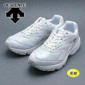 デサント DESCENTE DST310G ホワイト