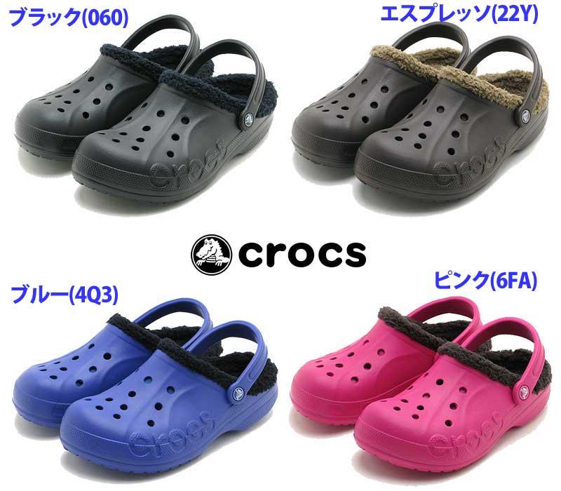 Crocs baya lined クロックス バヤラインド11692