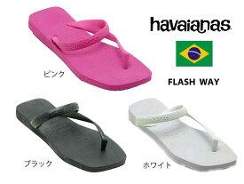havaianas FLASH WAY【ハワイアナス】フラッシュウェイビーチサンダル(130289)ブラジル製 国内正規品 ハワイアナス