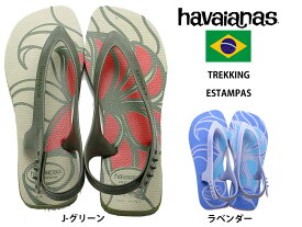 havaianas TREKKING ESTAMPAS【ハワイアナス】トレッキング エスタンパスビーチサンダル(161003)