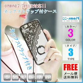 iphoneXS iPhone8 X 8plus iPhone7 plus ケース iphone7ケース iphone6 plus ケース iPhone6ケース リングホルダー TPUケース ストラップ付き ホールドリング iphoneカバー クリアケース PCケース カバー レース柄 ドレス 花柄 iphone6s iphone6sPlus用ケース