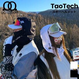 【TaoTech】 フードウォーマー ネックウォーマー スノーボード スキー レディース メンズ スノボ 裏起毛 ヘルメット キャップ スキー フード付き マスク 防風 防寒 女性用 無地 スポーツ 保温 送料無料