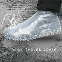 シューズカバー レイン 防水 雨 泥除け 靴 シリコン 伸びる フリーサイズ 滑り止め 梅雨対策 靴カバー アウトドア シ…