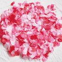 フラワーシャワー 造花 1000枚 ローズレッドMIX! 5色 赤 白 ピンク たっぷり フラワーペタル 結婚式 ウェディング ブ…