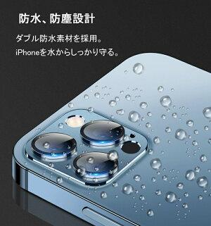iPhone11iPhone11ProMaxカメラレンズ保護フィルムアルミニウム合金強化ガラスカメラ保護シールカメラガラスカメラ保護レンズ保護カメラ保護ガラスレンズガラスキズ防止レンズ割れ防止ガラスシートアルミフレーム