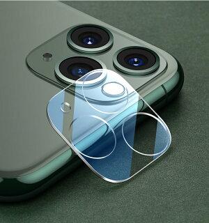 【ひとつ上の品質】送料無料iPhone11ProMaxカメラレンズ保護フィルム透明クリアカバーiPhone11iPhone11ProiPhone12カメラレンズ保護フィルムカメラ保護フィルムレンズカバーカメラカバー自動吸着硬度9H超薄超高透過率