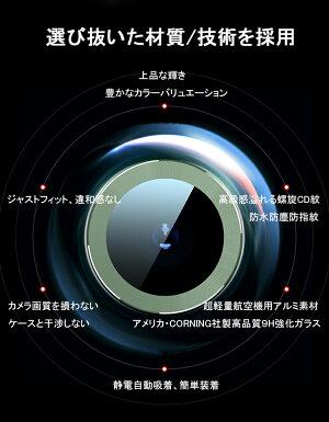 【2020年新登場2色組合自由iPhone11用】超軽量航空アルミ合金強化ガラス一体iPhone11ProMaxカメラレンズ保護フィルムiPhone11iPhone11ProiPhone11ProMaxカメラレンズ保護フィルムカメラ保護フィルムレンズカバーカメラカバー高透過率硬度9H超薄高品質