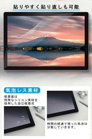 【紙のような書き心地】ペーパーライクフィルムアンチグレア非光沢反射防止iPadAir2019iPad2018iPad2017iPad9.7iPadPro10.5インチ11インチガラスフィルムiPadAiriPadPro9.7フィルムアイパッド第5世代エアー