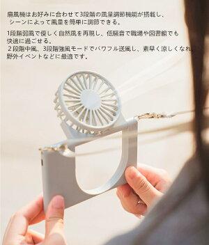 【超軽量70g超薄型厚さ2.2cm持ち運びやすい】小型ミニ扇風機首かけUSB扇風機卓上2WAY3段階風量充電式ファン強風静音スリムポータブルハンディ手持ち持ち運び携帯扇風機外出オフィス熱中症対策可愛いおしゃれ送料無料