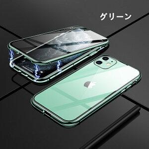 iPhone11ProProMaxiphonexrケースiphonexsケースiphonexケースiphone8ケース強化ガラスフルカバー両面ガラスケース2019年最新デザインバンパーケーススマホケースアルミバンパーマグネット9HQi対応