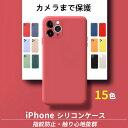 【在庫あり】iPhone12 ケース かわいい iPhone11 ケース iPhone12 Pro ケース iPhone12 mini ケース クリアケース iPh…