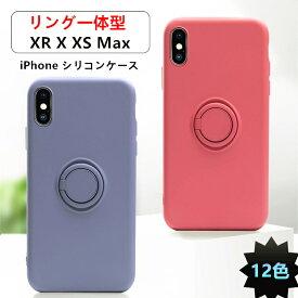 【リング一体型 カメラ保護 超薄 指紋防止】iPhone 12 ケース iPhone 12 mini ケース iPhone 12 Pro ケース iPhone XR ケース シリコンケース iPhone X ケース iPhone XS ケース iPhoneXR ケース かわいい iPhoneX ケース iPhoneXS ケース iPhoneXS Max アイフォン12 カバー