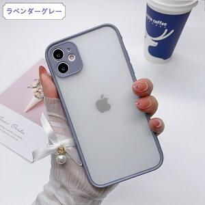 【可愛くて女子力/男子力アップカメラ保護指紋防止】iPhone11ケースおしゃれ耐衝撃iPhoneSE2ケースシリコンケース11ProiPhoneSEケース第2世代2020iPhone11ProMaxケースクリア透明カバーiPhone12ケースかわいいアイフォン11ケーススマホケース