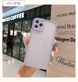 【可愛くて女子力/男子力UPカメラ保護指紋防止】iPhone11ケースiPhone12ケースかわいい韓国クリアケースiPhone12miniケース耐衝撃iPhone12ProケースおしゃれシリコンカバーiPhone12mini12ProMaxSE第2世代SE2XRXXS87iPhone11Proケース