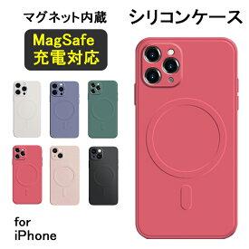 MagSafe対応 iPhone13 ケース iPhone12 ケース カメラ保護 iPhone12 mini ケース かわいい iPhone12 Pro ケース 耐衝撃 iPhone 12 Pro Max ケース iPhone12mini iPhone12pro シリコンケース MagSafe 充電器 ケース マグセーフ アイフォン12 カバー マグネット内蔵 薄型