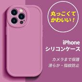 【次世代iPhone12に変身カメラ保護超薄指紋防止】iPhone11ケースシリコンケースiPhoneSEケース第2世代2020iPhoneSE2ケースiPhoneXRXXSMax78PlusケースiPhone11ProMaxケースシリコンカバーiPhone12ケースiPhone12カメラレンズ保護フィルム