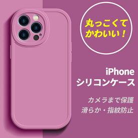 iPhone13 ケース iPhone12 ケース iPhone12 Pro ケース iPhone12 mini ケース iPhone11 ケース かわいい iPhone 12mini 12Pro シリコンケース iPhone 12 Pro Max カバー iPhone 11 Pro Max SE 第2世代 SE2 XR X XS 7 8 Plus ケース 薄い 指紋防止 耐衝撃 カメラ保護