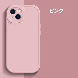 【次世代iPhone12に変身カメラ保護超薄指紋防止】iPhone11ケースシリコンケースiPhoneSEケース第2世代2020iPhone11ProMaxケースiPhoneSE2ケースiPhoneXRXXSMax78PlusケースiPhone12ケースiPhone11カメラレンズ保護フィルムシリコンカバー