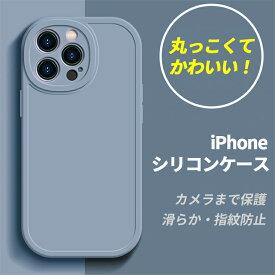 【iPhone12在庫あり】iPhone12 ケース クリア iPhone 12 Pro ケース iPhone 12 mini ケース かわいい iPhone11 ケース シリコンケース iPhone SE 第2世代 ケース iPhone 12 mini Pro Max ケース iPhone 11 Pro SE2 XR X XS 7 8 Plus ケース カバー カメラ保護 超薄 指紋防止