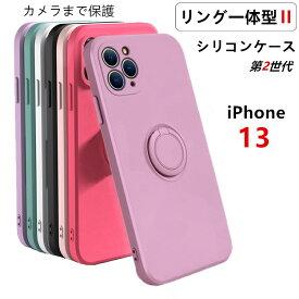 【在庫あり リング一体型II】iPhone12 ケース かわいい iPhone12 mini ケース リング付き iPhone11 ケース シリコンケース iPhone12 Pro ケース 耐衝撃 SE 第2世代 iPhone 12 mini Pro Max カバー iPhone 11 Pro SE2 XR X XS Max 7 8 Plus ケース 薄い カメラ保護 指紋防止