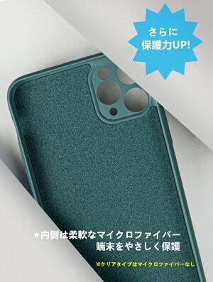 【リング一体型II次世代iPhone12に変身カメラ保護超薄指紋防止】iPhone11ケースリング付き耐衝撃シリコンケースiPhoneSEケース第2世代2020iPhone11ProMaxケースiPhoneSE2ケースiPhoneXRXXSMax78PlusケースiPhone12ケースシリコンカバー